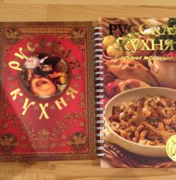 Books Russian cuisine
