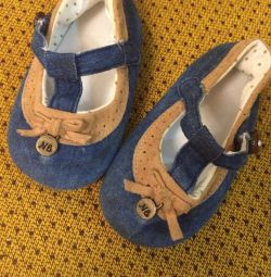 Patik ayakkabı