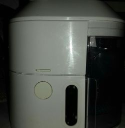 Braun juicer