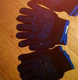 Νέα γάντια,