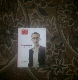 Ivan Roudyk-Licensed 4 disc music.