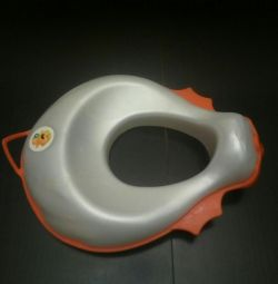 Toilet seat for child