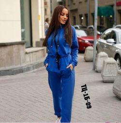 Φόρμες / κοστούμι καινούρια
