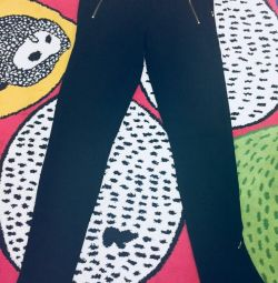 Trousers leggings