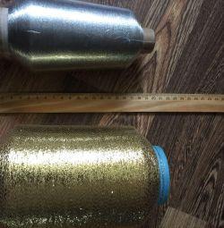 Пряжа-Люрекс цвет Золото и Серебро,новая.