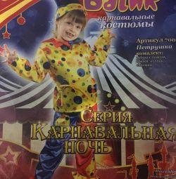 Costum de carnaval Pătrunjel