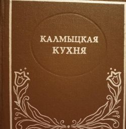 The cookbook of Kalmyk cuisine