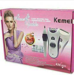 Эпилятор набор Kemei KM-3026