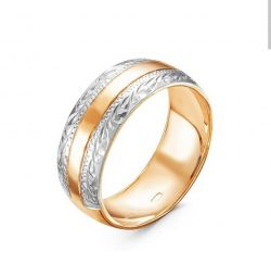 New silver ring with gold leaf