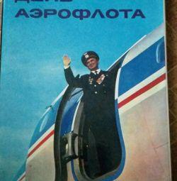 Διάσημο λεύκωμα Aeroflot Day 1973