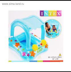 Swimming circle new in box