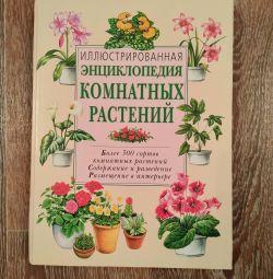 Enciclopedia plantelor de interior