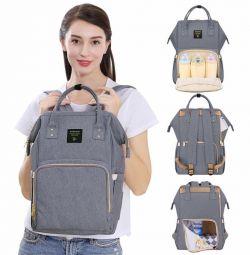 🔥 Rucsac sac pentru mame Noua calitate premium