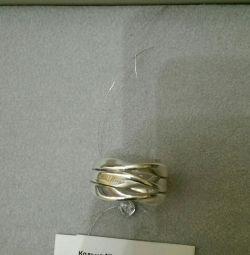 NINA RICCI серебряное кольцо