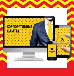 Site-ul companiei la cheie