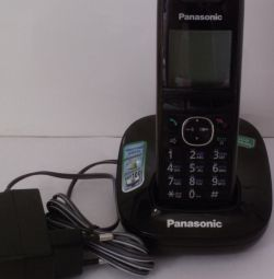New Panasonic KX-TG5511 phone