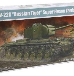 КВ-220 Советский Тигр супертяжeлый советский танк