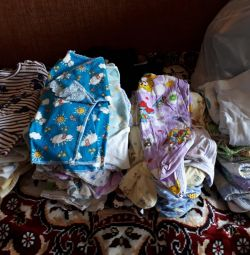 Baby stuff package. This is not all