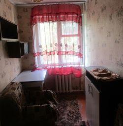 Apartament, 2 camere, 26 m²