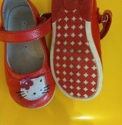 Παπούτσια 21 σ