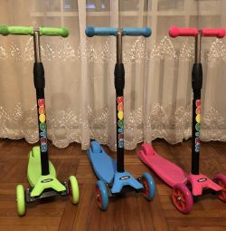 Scooters reinforced new