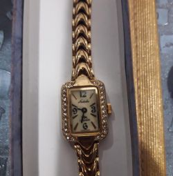 Watch with a gift