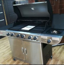 BBQ gas barbecue grill