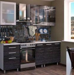 Kitchen 1.60