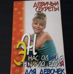 Encyclopedia for girls
