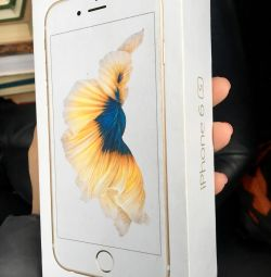 Caseta pentru iPhone 6s