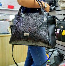 ?Women's bag. Salomea. Russia