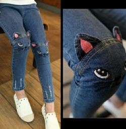 Jeans p. 110-120 new