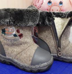 22 Νέες μπότες