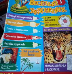 Magazines ,, Funny artist ,,