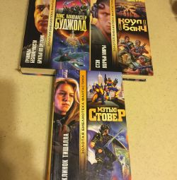 Золота бібліотека фантастики