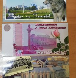 Tambov theme. Postcards and postcard sets