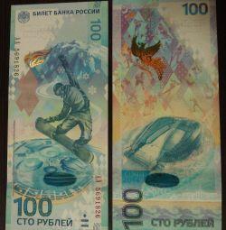 Banknotes Sochi 2014