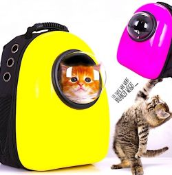 Backpack - carrier for cats and dogs with Space Pet