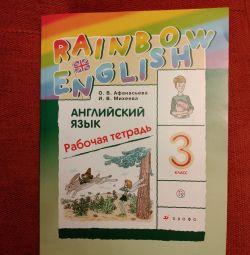 English workbook Grade 3