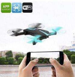 Kameralı Quadcopter