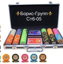 Набор для покера 300 фишек с наминалом