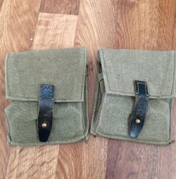 Pouch of the USSR, new.