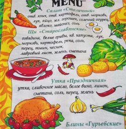 Mutfak havlu seti Hafta