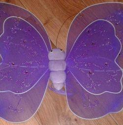 Στολή πεταλούδας