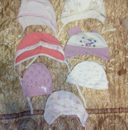 A set of bonnets for up to a year and a beautiful cap