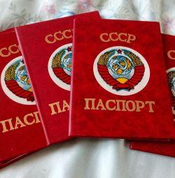 Εξώφυλλο διαβατηρίου