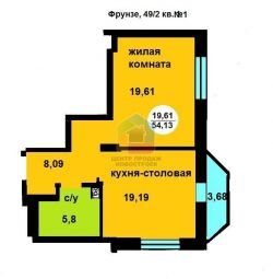 Apartment, 2 rooms, 54.1 m²