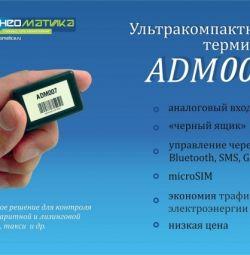 Tracker Gps / Glonass ADM007