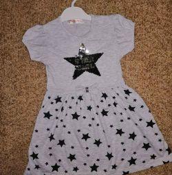 Hellex φόρεμα, 98,104,110,116,122