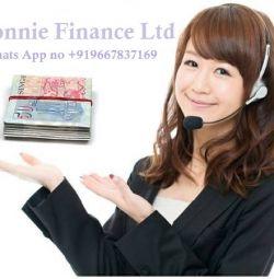 Кредиты для бизнеса и финансов, Подайте заявку сейчас